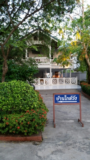 Baan Khrai Wang – Hua Hin(Thailand)
